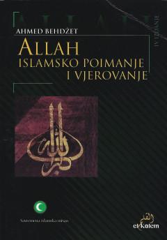 Allah : islamsko poimanje i vjerovanje