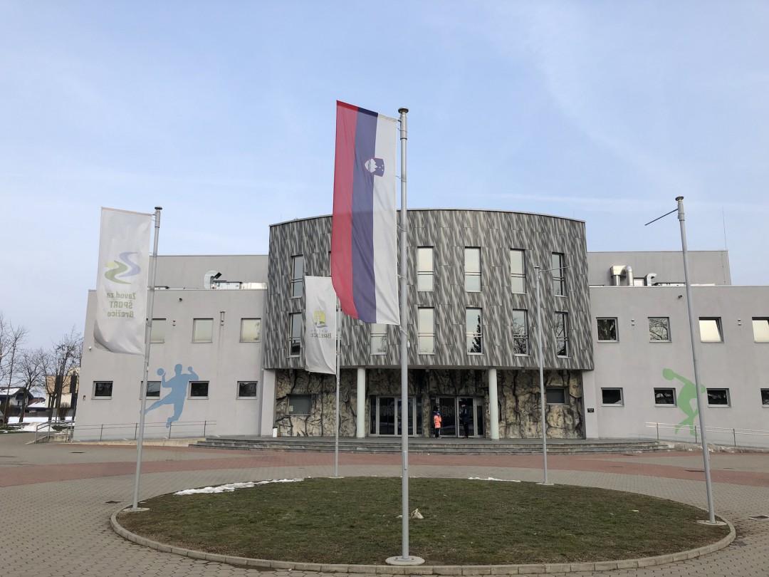 Osnovna šola Brežice