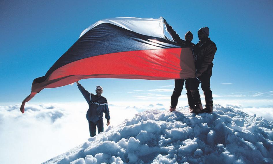 zastava 1.jpeg